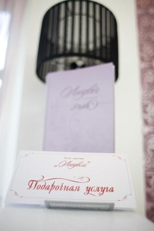 podarochnaya-usluga.jpg